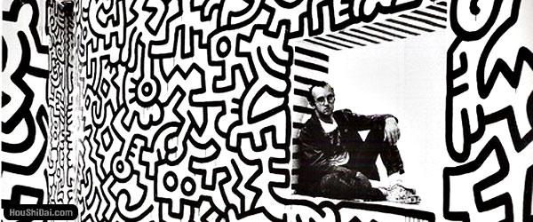 美国涂鸦大师Keith Haring凯斯·哈宁