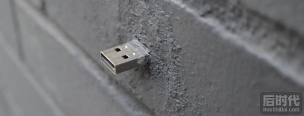 墙上的U盘 匿名的分享