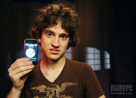 少年破解iPhone赢跑车