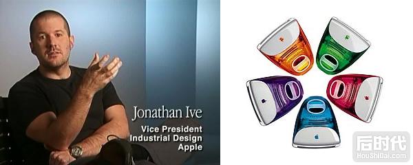 Jonathan Ive 苹果设计师