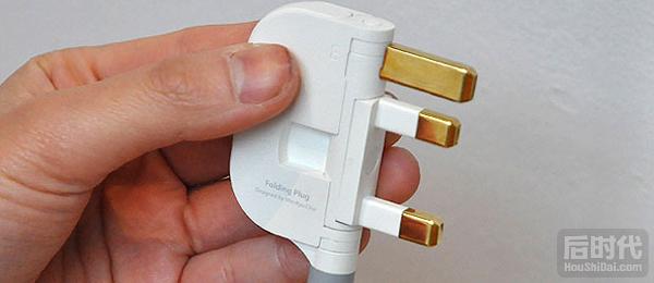 创意折叠插座设计