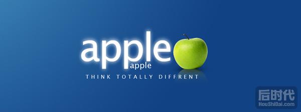 苹果企业文化10大要素