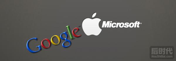 苹果超越微软 Google后时代追赶