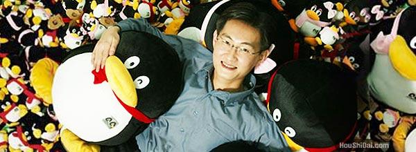 马化腾:担心用户抛弃腾讯 QQ360大战后