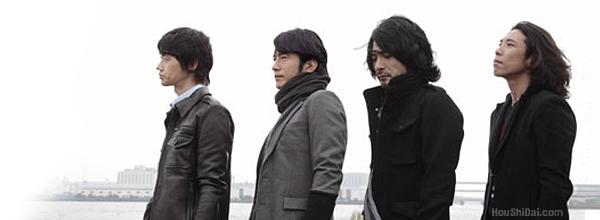 Mr. Children - Kurumi