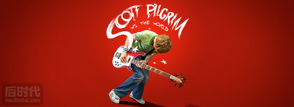 歪小子斯科特 Scott Pilgrim