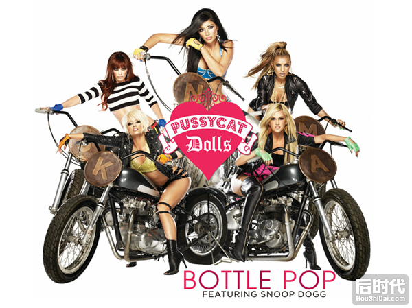 Sway – The Pussycat Dolls