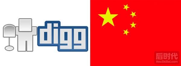 Digg在中国何时兴起?