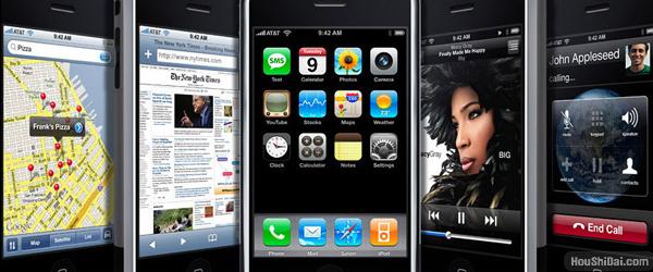 iPhone UI 界面设计分析精粹-腾讯CDC