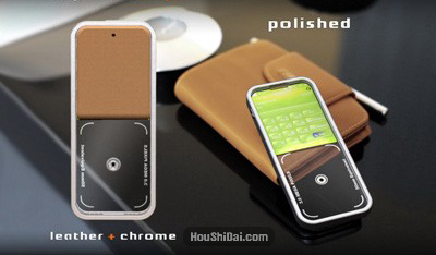 透明手机 cell phone concept