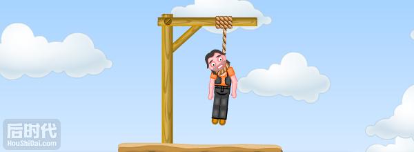 弓箭手救小人中文版