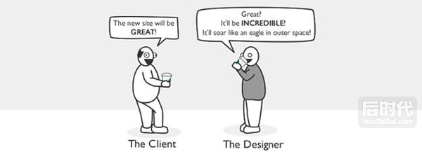 网页设计师怎样下地狱的