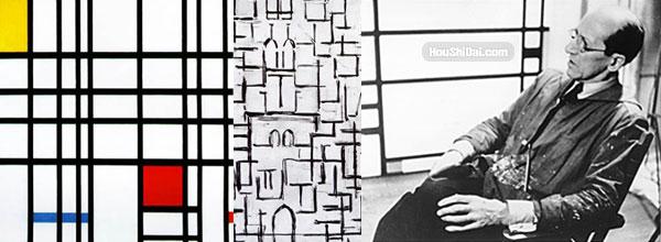 蒙特里安 Piet Mondrian