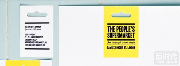 英国人民超市 The People's Supermarket