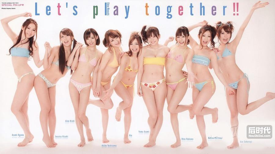 日本av女优团体集体写真
