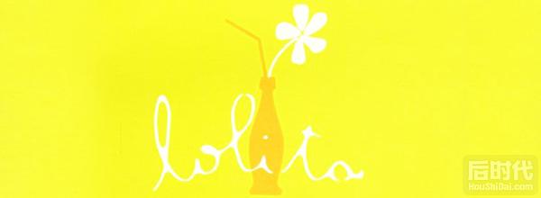 洛丽塔的来源是什么?