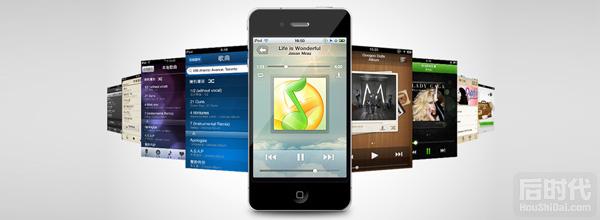 iPhone客户端腾讯QQmusic界面设计