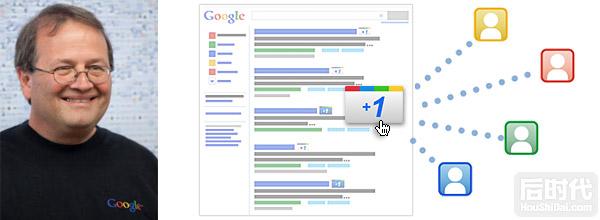 Andy Hertzfeld苹果设计师与Google+