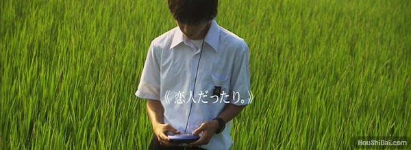 《关于莉莉周的一切》岩井俊二文艺片
