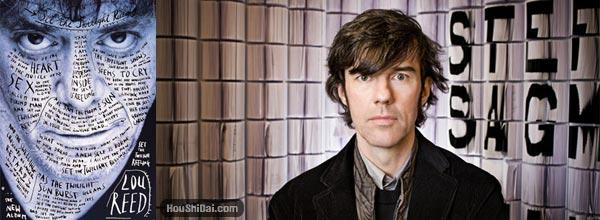Stefan Sagmeister 施德明