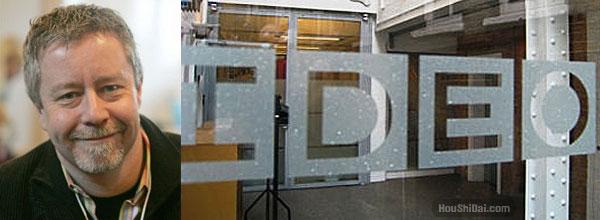 IDEO-有竞争力的设计公司