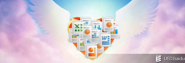 用户研究与信息图形数据分析