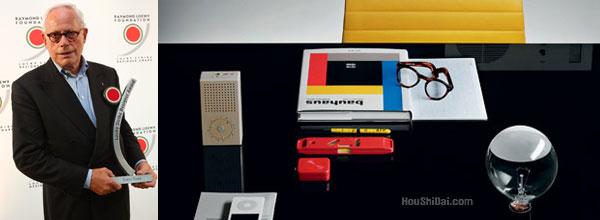 Dieter Rams 迪特·拉姆斯现代设计原则