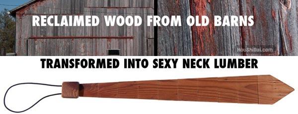 有趣的木制领带创意
