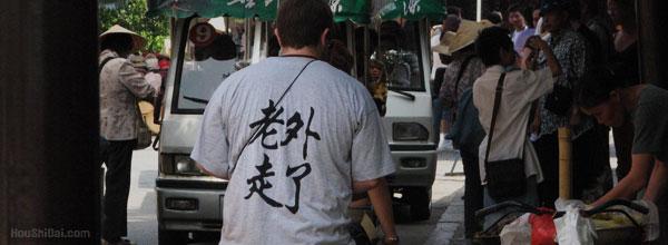 """老外告诉你""""为什么中文这么TM难?"""""""