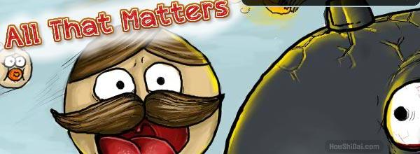 益智解谜类小游戏:All that matters