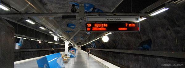 唯美的斯德哥尔摩地铁涂鸦艺术