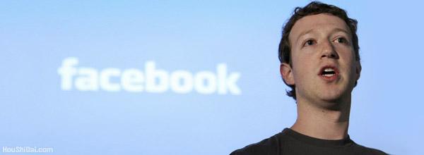 扎克伯格语录-Facebook CEO