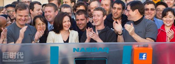 Facebook的核心价值-扎克伯格公开信