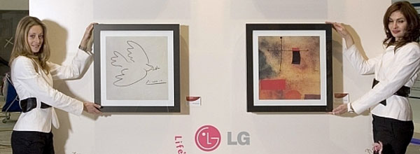 LG创意画框空调ARTCOOL