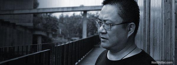 王澍-首位获得普利兹克奖中国建筑师