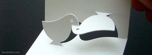 3D立体名片设计