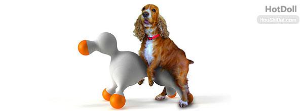 HotDoll狗狗情趣玩具设计