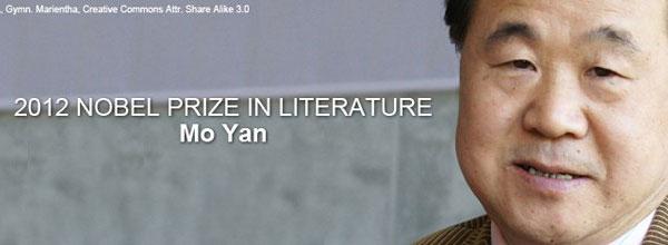 莫言诺贝尔文学奖首位中国作家