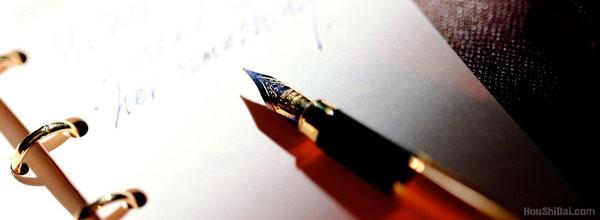 商业计划书怎么写?