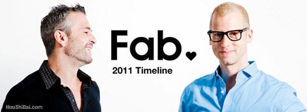 闪购电子商务创意网站Fab