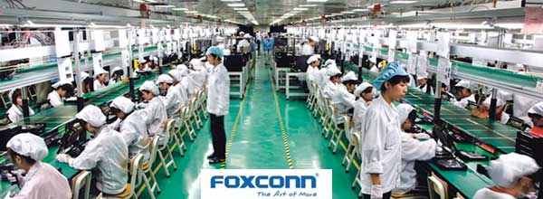 苹果生产线Made in china