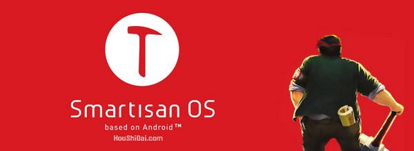 老罗ROM锤子Smartisan OS发布会