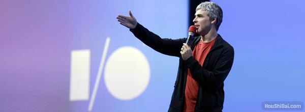 谷歌I/O开发者大会发布