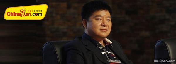 ChinaRen与Facebook与财富失之交臂