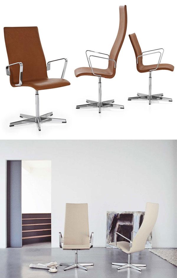 不务正业的设计师:雅各布森 Arne Jacobsen