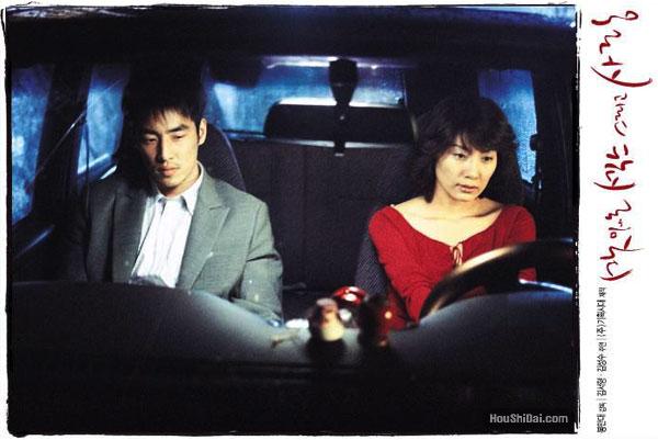 韩国R级情色电影《甜性涩爱》