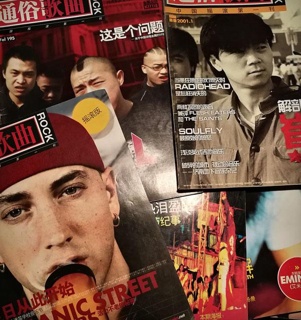 《通俗歌曲》与'青春'停刊了